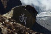 Makalu Barun Valley Trekking