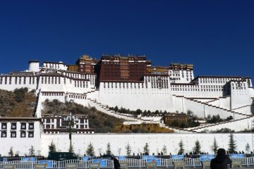 Discover Lhasa