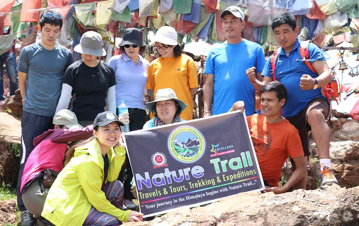 Nature Trail Travels and Tours