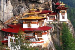 photo-gallery-bhutan-feature-02-1024x683